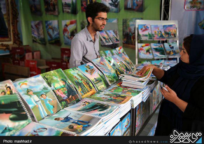 نمایشگاه نوشتافزار ایرانی ـ اسلامی در مشهد افتتاح شد + عکس