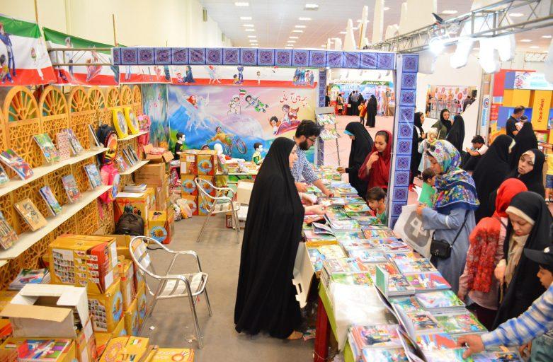 گزارش تصویری ششمین نمایشگاه ملی ایران نوشت