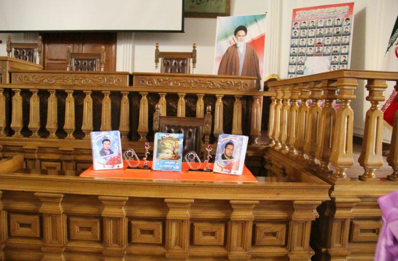 دفتر شهدای مدافع حرم