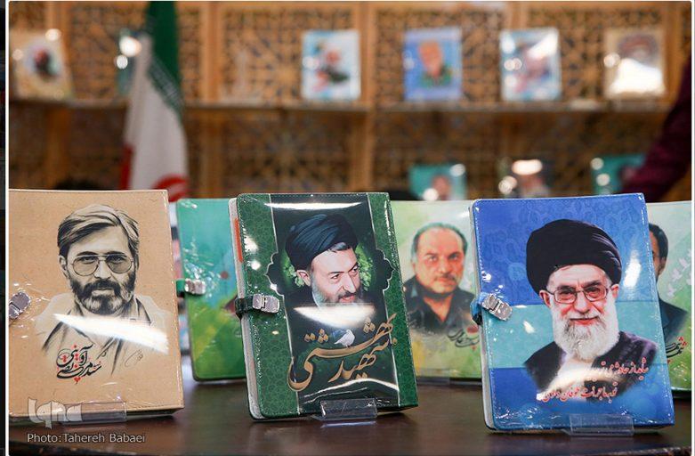رونمایی از کلاسور های پارچه ای مجموعه عرشیان در ششمین نمایشگاه نوشت افزار ایرانی اسلامی ایران نوشت